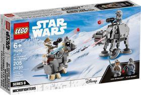 LEGO 75298  TaunTaun VS AT-AT | LEGO Star Wars