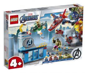 LEGO 76152 L'ira di Loki degli Avengers LEGO Marvel Super Heroes su arsludica.com