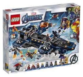 LEGO 76153 Helicarrier degli Avengers LEGO Marvel Super Heroes su arsludica.com