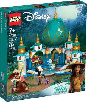 LEGO 43181 Raya e il Palazzo del Cuore   LEGO Disney Princess